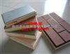齐全邢台哪里供应金属装饰复合保温板,金属装饰复合保温板价格