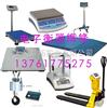TCS电子磅秤修理,闵行颛桥电子秤维修,电子地磅秤修理,上门服务