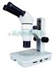 SZ6000体视显微镜