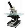 XSPXSP生物显微镜