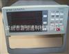 青岛青智8788单相宽频段电参数测量仪