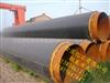 齐全**柳州市聚氨酯地埋保温管规格,小区供热管道保温厂家