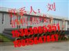 徐州市高温直埋式预制蒸汽保温管价格,聚氨酯保温管生产厂家&塑套钢管