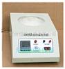 SKM型SKM型数显恒温电热套-四联