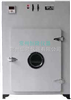 101-1HA强制空气对流干燥箱