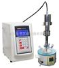BDRF系列杭州超声波纳米材料乳化分散器
