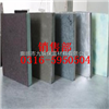 齐全金属复合保温板推广价,金属复合保温板厂家