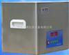 WB-10-200D超声波清洗机