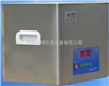 WB-10-200D超聲波清洗機