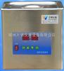 WB-3-100DT超声波清洗机