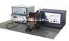 OmniES系列发射光谱测量系统