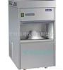 IMS-30/IMS-50/IMS-70全自动雪花制冰机