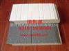 齐全聚苯装饰复合保温板Z新价格,聚苯装饰复合保温板厂家直销