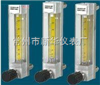 DK800-6玻璃转子流量计