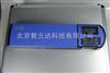 ZYD-NB便携式农药残留快速检测仪 定安