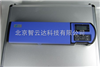 ZYD-NB便携式农药残留快速检测仪 东方