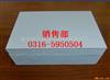 齐全金属装饰复合保温板生产厂家 保温性能优良