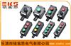 FZA-A1(FZA-A2,FZA-A3)户外防水按钮盒,挂壁式按钮开关盒,尘密型防水防尘按钮盒,