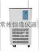 GDX-2050高低温循环装置
