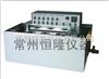HXC系列多点磁力搅拌低温槽厂家