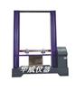 HW-501-1500/A纸箱抗压试验机