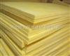 憎水岩棉板价格 安徽专用岩棉板规格