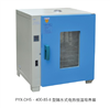 PYX-DHS-350-BS-II上海跃进PYX-DHS-350-BS-II隔水式电热恒温培养箱
