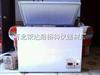 低温箱,DW-40型低温试验箱
