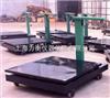 SGT机械磅秤 1.2米*1.5米 2吨机械磅秤