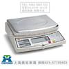 JWP-30公斤防水电子秤,30kg防水电子桌秤-台湾英展上海销售