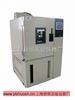YSDW-50低温箱,低温试验箱,低温箱厂家
