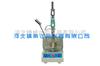 SZR-3型数控沥青针入度仪 沥青针入度 沥青针入度实验 针入度试验仪