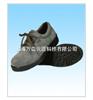 安防牌 牛绒革低帮防砸鞋【产品编号】81107
