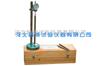 bc156-300水泥胶砂比长仪 水泥砂浆比长仪