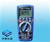 DT-9969DT-9969 专业真有效值数字万用表