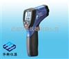DT-8862B/DT-8863B专业双激光红外线测温仪