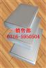 齐全金属装饰复合保温板,保温装饰一体化复合板——厂家直销