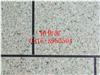 齐全保温装饰一体化复合板,保温装饰一体化复合板生产厂家