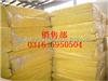 齐全高温玻璃棉板厂家,高温玻璃棉板推广价