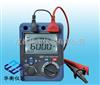 DT-6605专业高压绝缘电阻测试仪