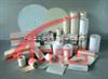 ABB記錄紙PR250/9006R