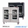CMT500L(A)CMT500L(A)电子防潮柜