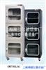CMT730L(A)CMT730L(A)电子防潮柜