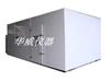 BIR-50高温老化房厂家