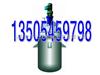 供应高压釜,高压反应釜,磁力反应釜