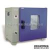 上海龙跃YHG-600-BS-II远红外快速干燥箱  数显快速干燥