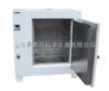 上海龙跃GZX-GW-BS-2高温干燥箱  不锈钢胆干燥箱
