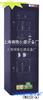 CMX220(A)生活级防潮柜
