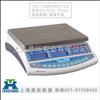 JS-B不锈钢电子桌秤,6kg不锈钢电子秤, 6kg计重桌面秤