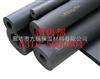齐全B2级空调橡塑保温管厂家直销,B2空调橡塑保温管价格